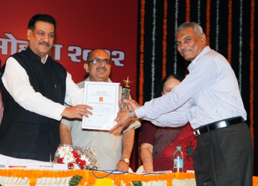 Vasant Naik Award to Dr JV Patil